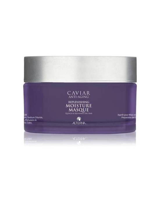 ALTERNA Moisture Masque 161g